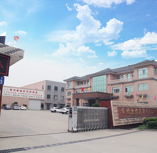 Company factory