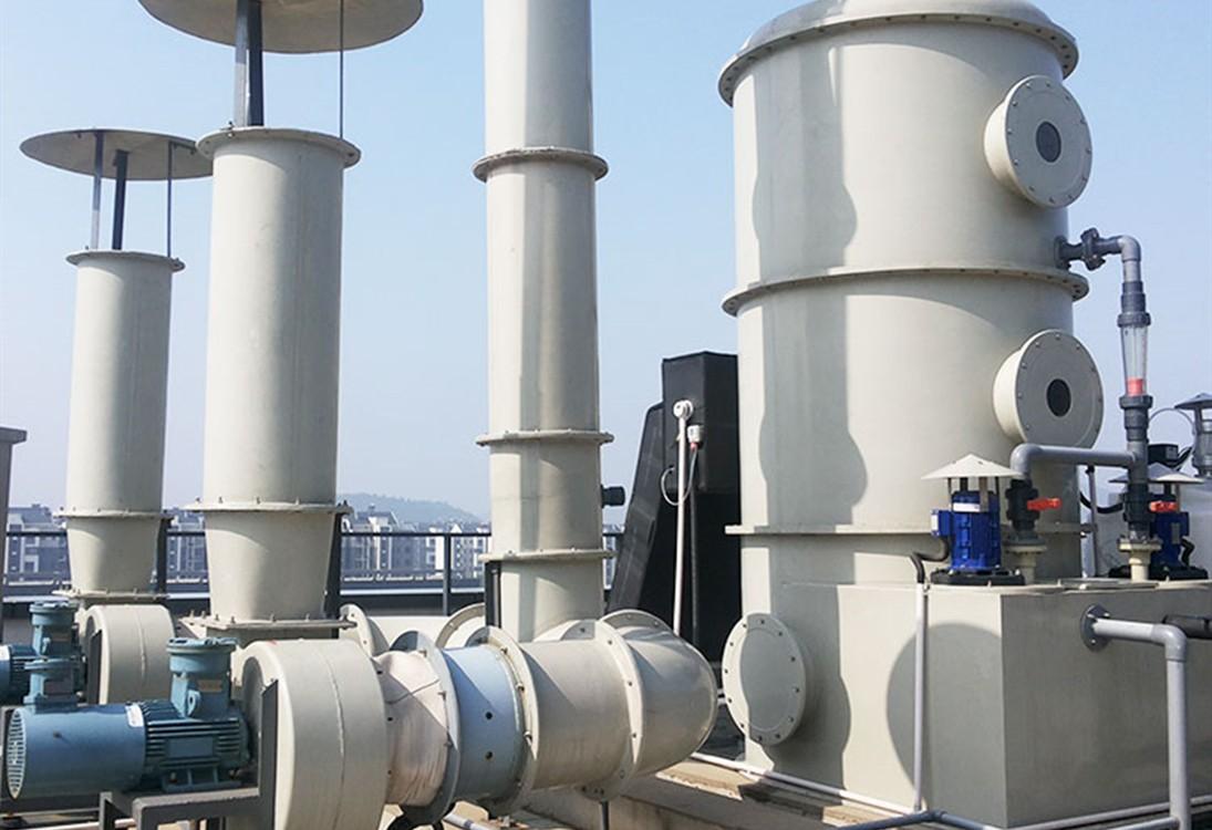 六盘水大气处理设备