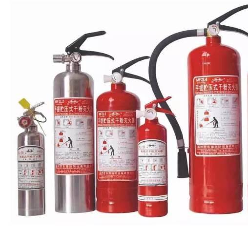 消防器材有哪些维护保养制度