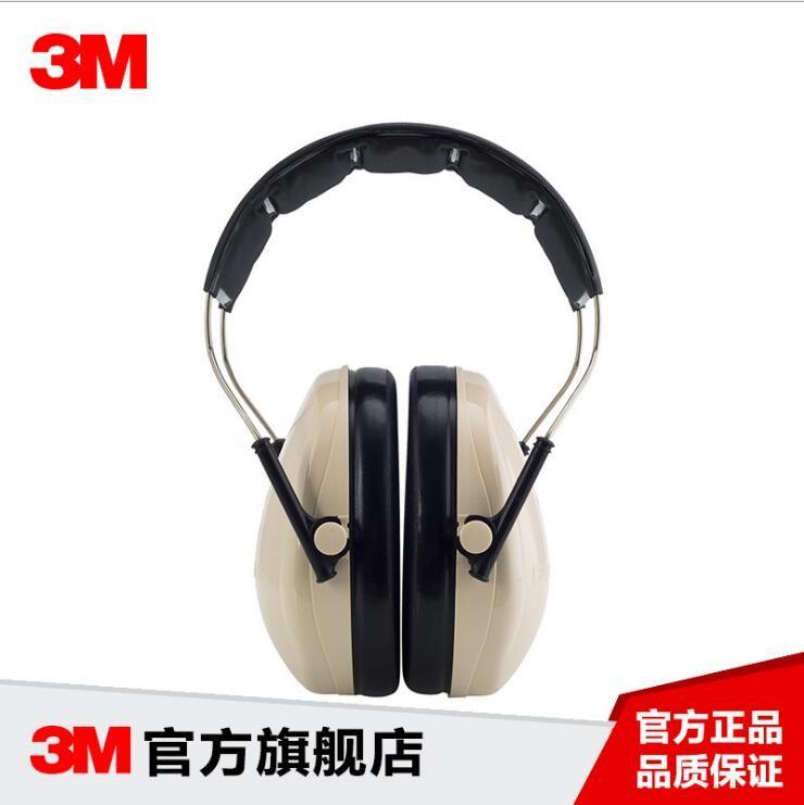 3M PELTORH6A 头戴式 听力防护 耳罩