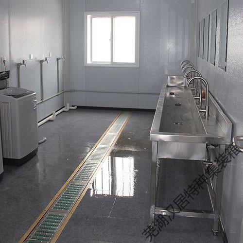 海门洗衣间