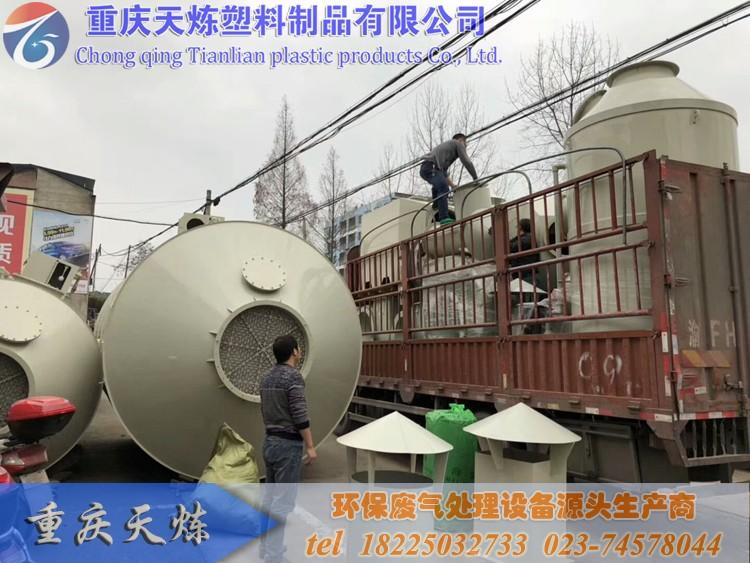 重庆工地有机亚博yabo登入塔发货