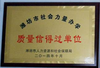 焊接培训学校