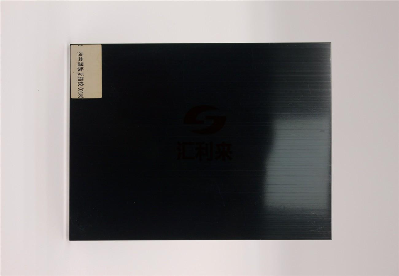 黑钛无指纹彩色板