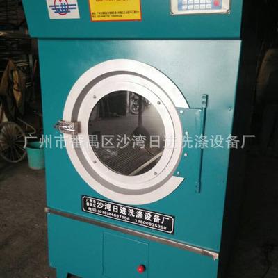 全自动滚筒洗衣机高性能工业洗衣机 酒店宾馆大型洗衣房洗涤设备