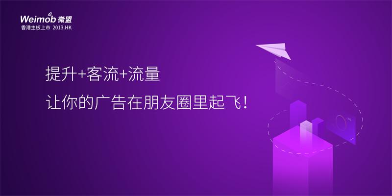 广州微信开店软件价格信息推荐