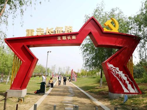 河南省中美能源股份有限公司党委参与清明节活动