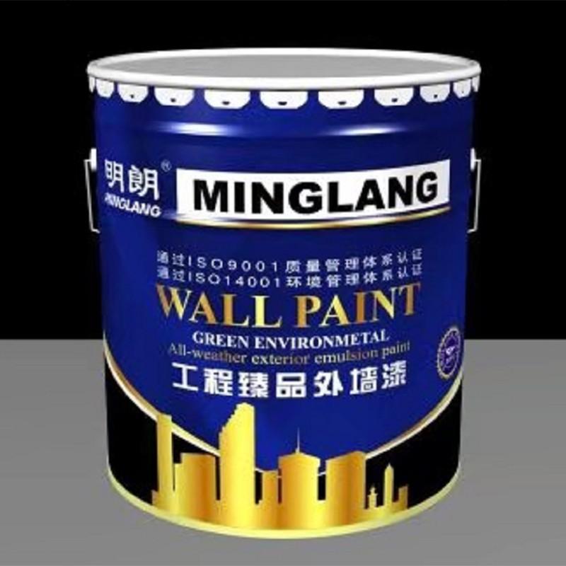 工程臻品外墙漆