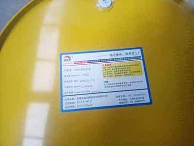 通用抗磨液压油