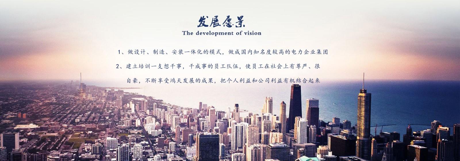 沈阳10kva线路改造企业文化