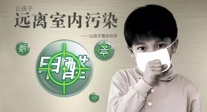 中国甲醛销量世界第一!