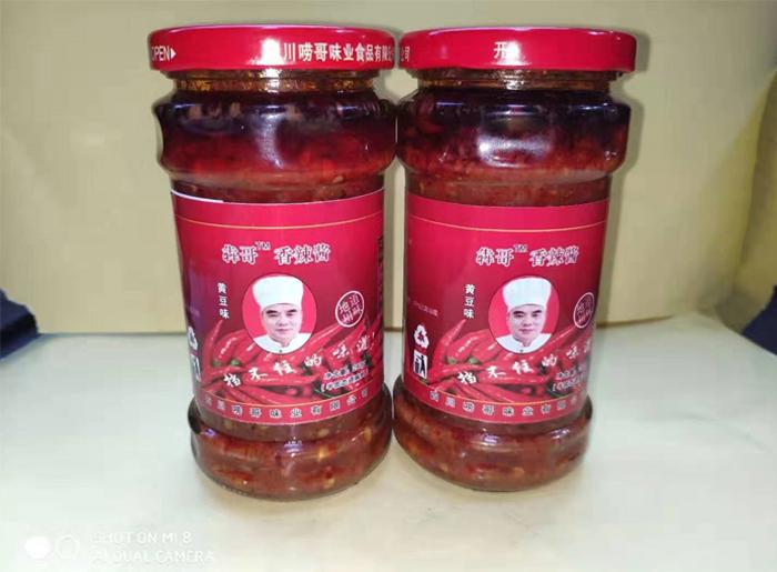 四川香辣酱厂家告诉您吃辣椒有三大惊人好处