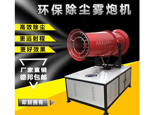 为何说除尘雾炮机可很好减少扬尘排放?