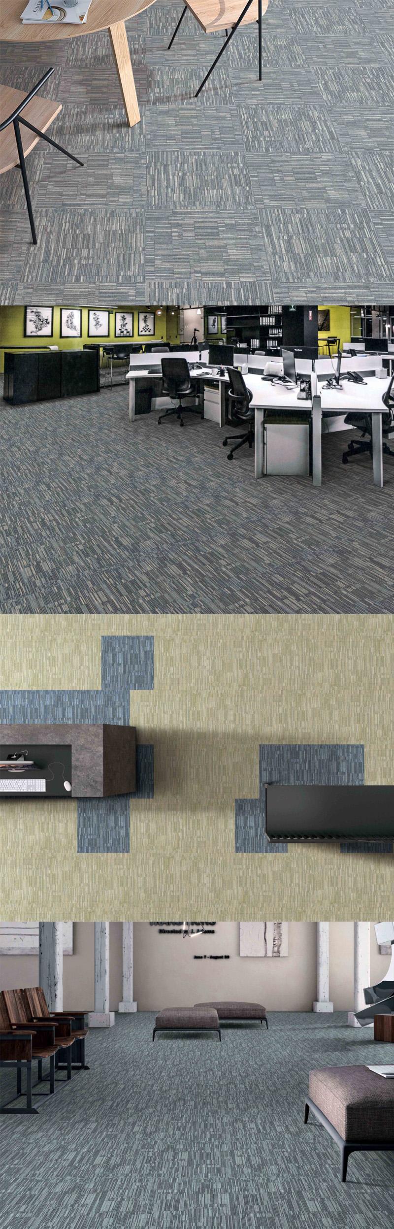 斑斓办公地毯