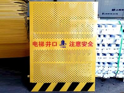 井口网片防护门