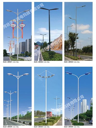 路灯杆生产厂家是如何防止灯杆被雷击的?