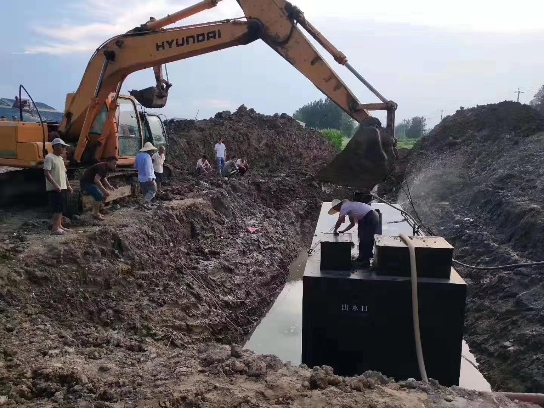 地埋式污水处理设备施工工现场一角