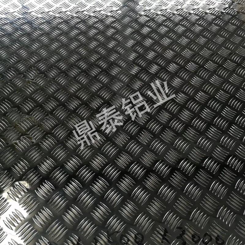 花纹板、压花铝板