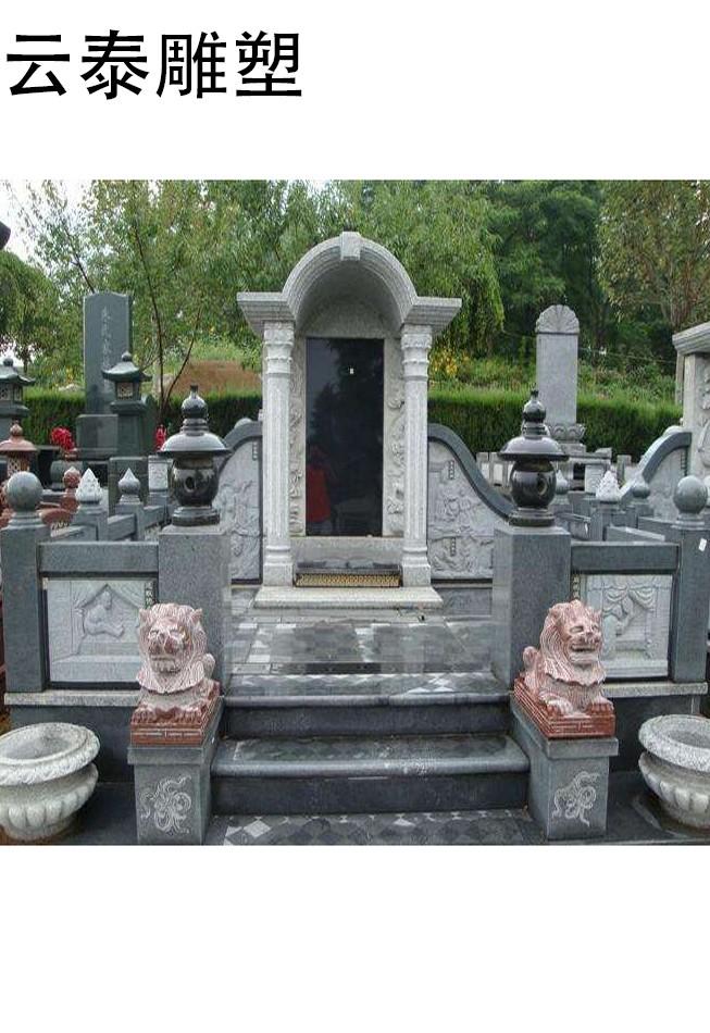 河北雕塑专业农村墓碑
