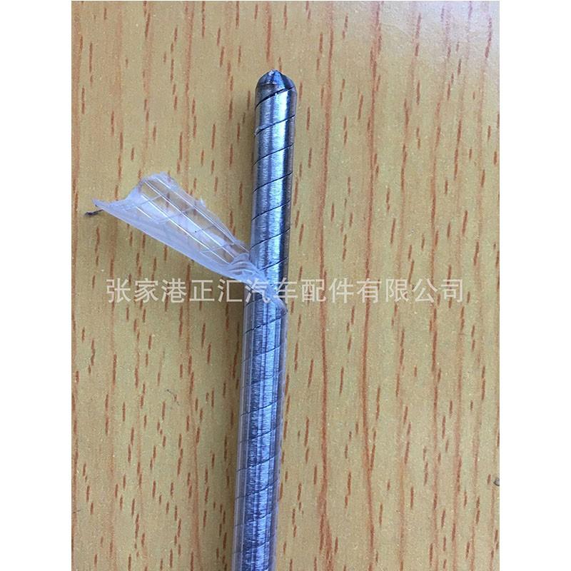 镀锌钢丝绳扁带