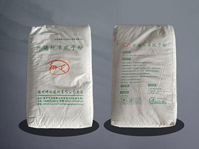 神工建材生产的腻子粉在墙面找平及装饰中的作用不可忽略
