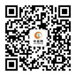 新疆中林特色果树苗木总部种苗基地