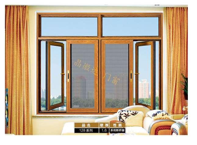 阳光房要不要使用玻璃封顶