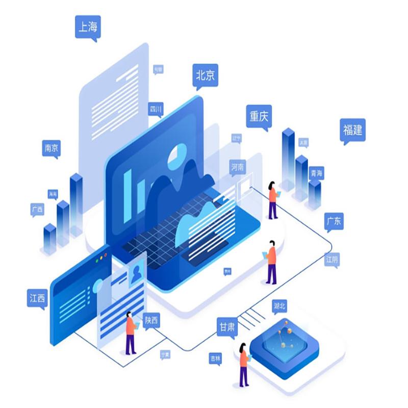 麒麟SEO优化之城市分站系统,建站优化智能可视化操作