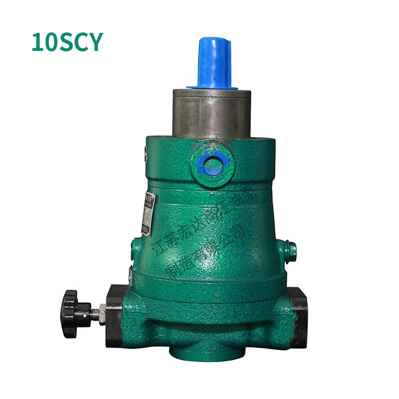 高压柱塞泵的分类及排量要求