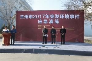 2017年和平金川园区突发环境事故演练