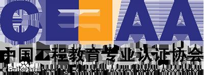 中国工程教育协会培训中心
