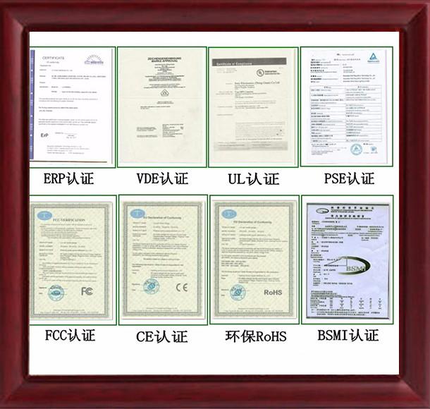 亞天電子認證書