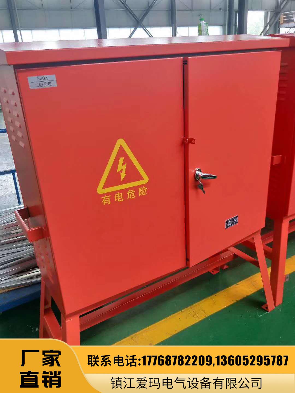 防雨箱生产