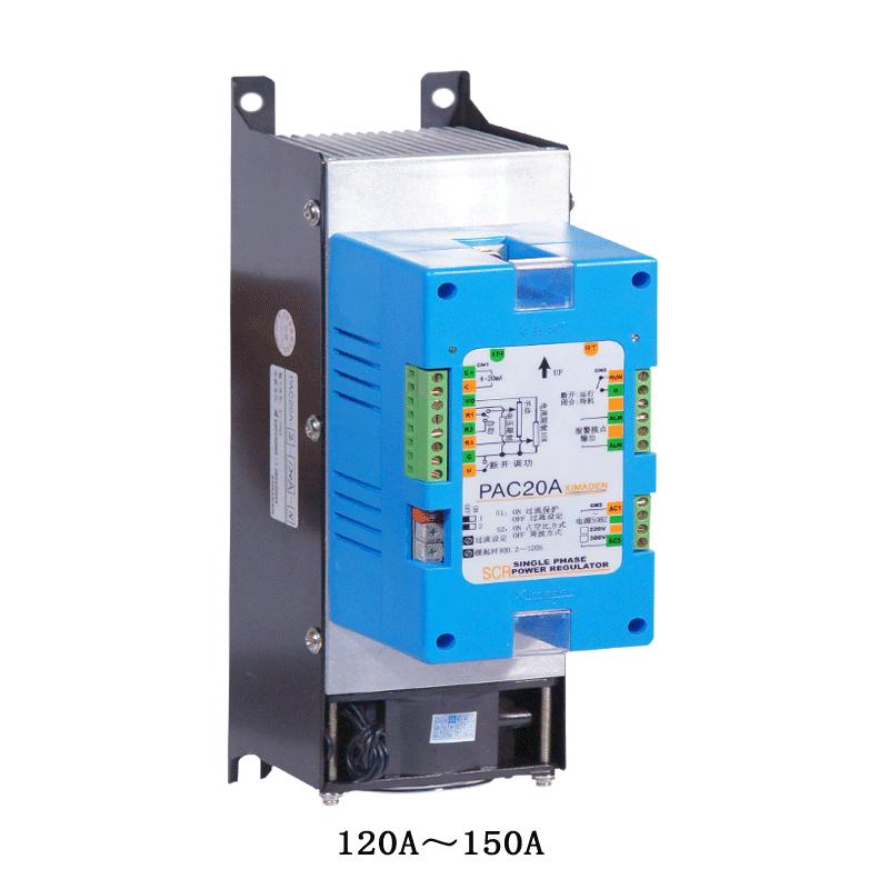 PAC20A系列单相电力调整器