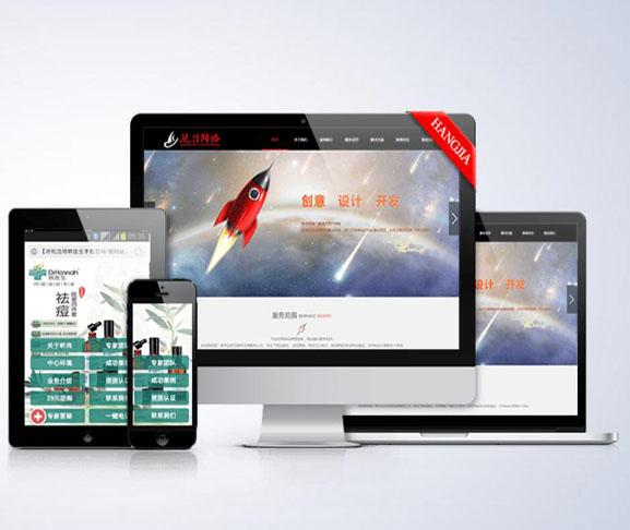 内蒙古网站制作公司怎么样维护新站
