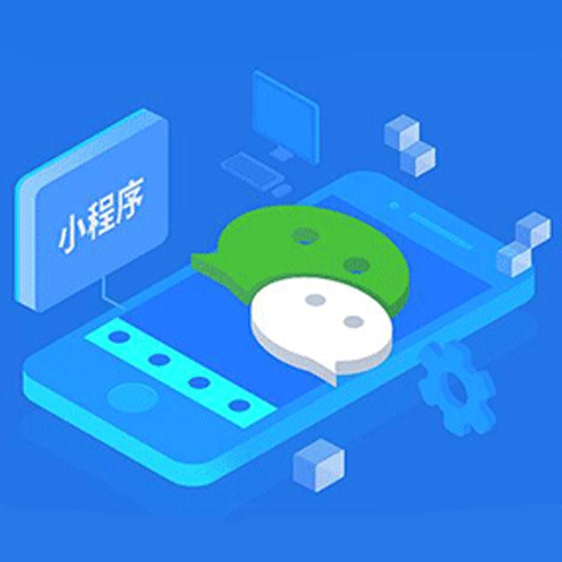凤冈安卓app开发团队
