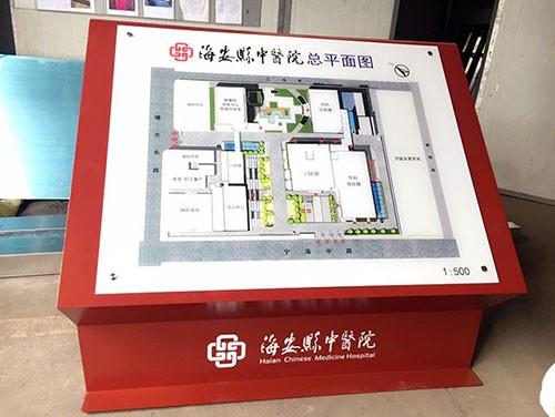海安县中医院的总平面图