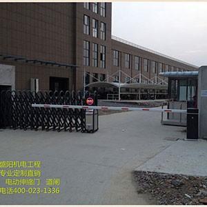 安徽三只松鼠食品公司-岗亭、电动伸缩门