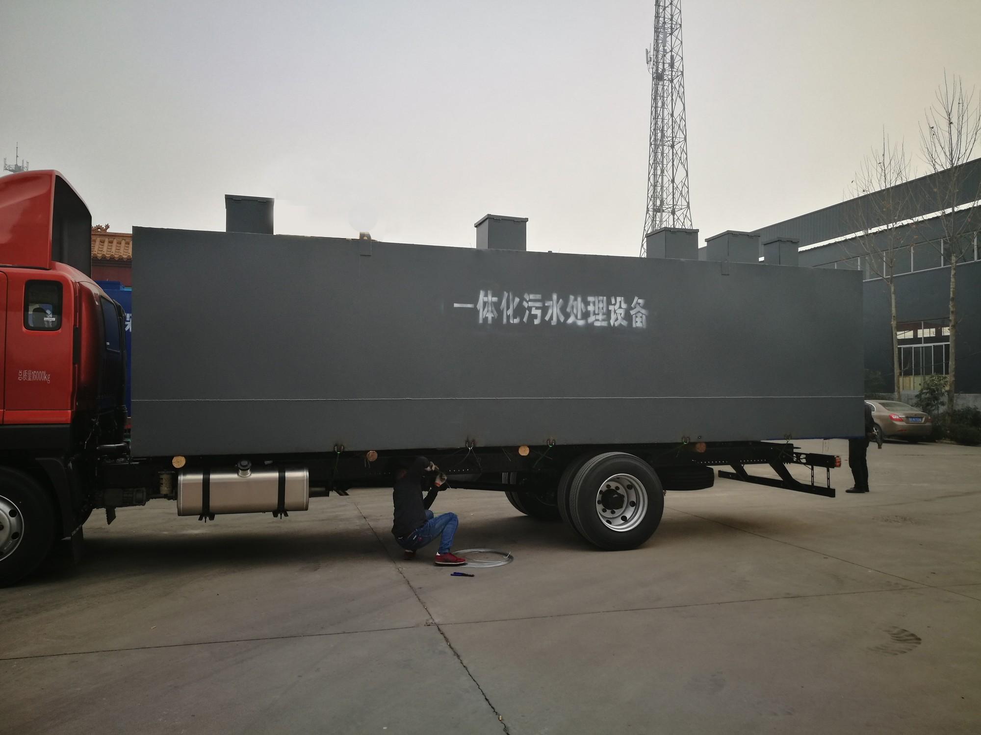 AO一体化污水处理设备设备使用前检查及设备启动