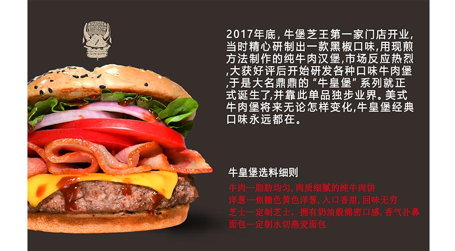 关于河南小吃加盟公司
