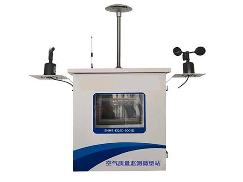 怎样减少在线扬尘监测系统的检测标值呢?
