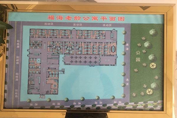 福海养老院整体平面图