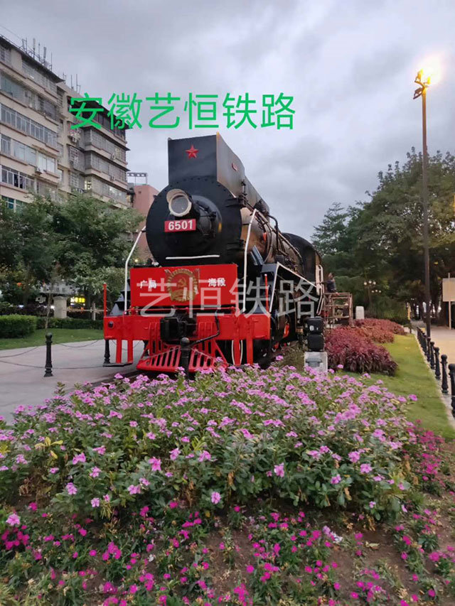 景区观光小火车