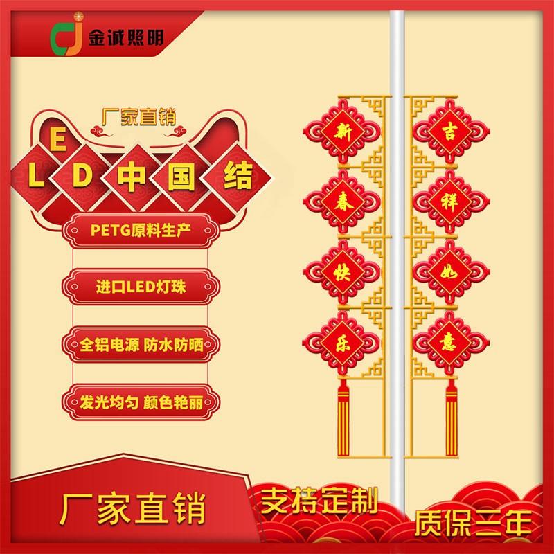 LED中国结灯的8种不正确安裝