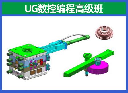UG数控编程班