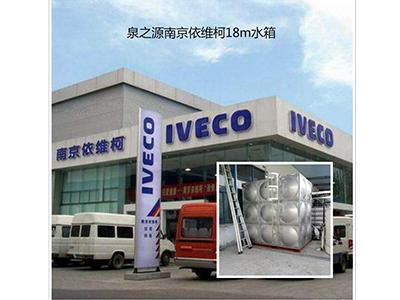 南京依维柯18m³水箱