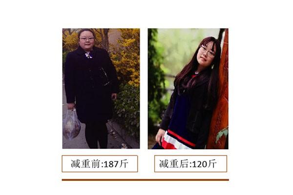 减肥效果示例(8)