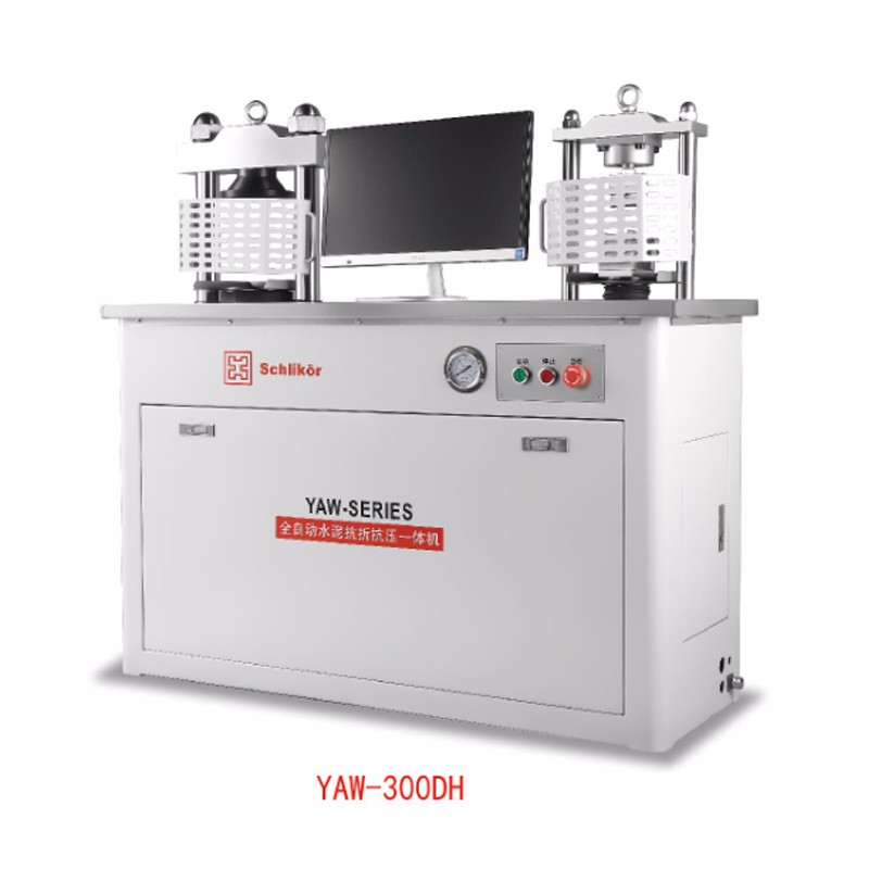 YAW-300系列-全自动水泥抗折抗压一体机