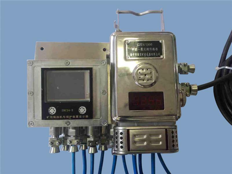 ZBC24-X矿用柴油机车保护装置