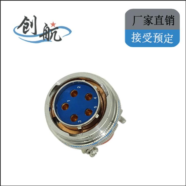 XCD(Y55D)电源系列军品圆形电连接器